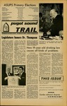 The Trail, 1973-03-09
