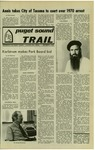 The Trail, 1973-10-05