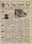 The Trail, 1999-04-08