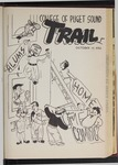 The Trail, 1952-10-17
