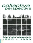 Tamanawas 1996 by Associated Student Body of the University of Puget Sound